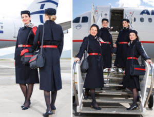 agencies, services, hostess, uniform, Airlines, transport, headquarters , Suburb, subsidiary