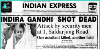 Newspaper, Headline, Iconic, Independence, History,