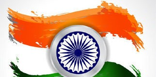 Happy Independence Day, whatsapp dp, Happy Independence Day DP for Whatsapp,I Love India Images, Celebrate