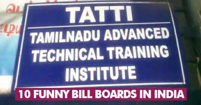 crazy, billboard, laugh, advertisement, funny advertisement,