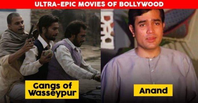 movie, Cinema, remade, industry, oldest, world,