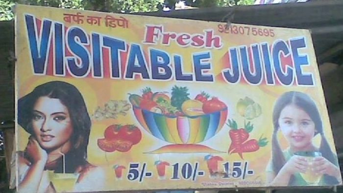 crazy, billboard, laugh, advertisement, funny advertisement, the emerging india, emergingindia