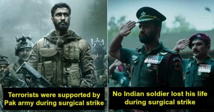 Incredible Facts, Surgical Strikes, Indian Army, Pakistan , history , themergingindia, emerging india,
