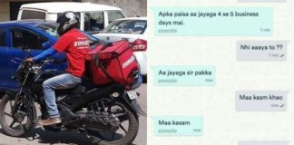 Zomato, Maa-Kasam, Customer Conversation, viral, company customer care , theemergingindia, emerging India