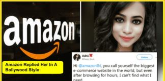 Girl, Demand, Amazon, reply,, theemergingindia,