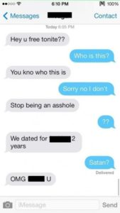 Funny, text, fail, emoji, Couples , relationship, theemerginginda, Emerging, India