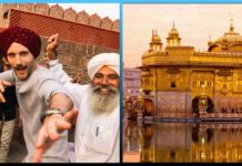 punjab, Punjabis , known , best , forget , Do ,best place in punjab, theemergingIndia, Emerging, India