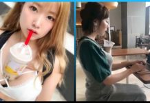 Hands-free Bubble Tea Challenge, New Viral Thread, Internet, social media, youth,