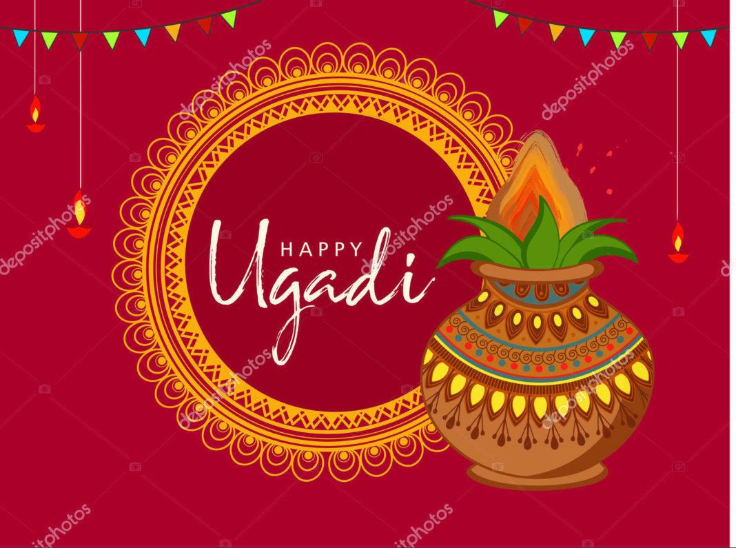 Happy Ugadi Images, Happy Ugadi Images Download, Happy Ugadi Images in Telugu, best Ugadi Images