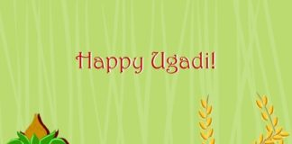 Happy Ugadi Images, Happy Ugadi Images Download, Happy Ugadi Images in Telugu, best Ugadi Images
