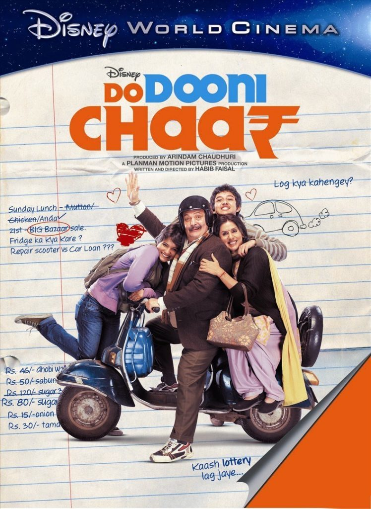 Underrated Bollywood Movies, Ignored, craze for cinema , watching movies
