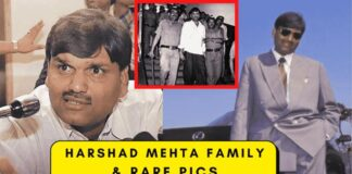 Harshad Mehta's Family, Harshad Mehta's son, Harshad Mehta's wife,